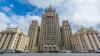 МИД РФ обеспокоен зафиксированными ООН нарушениями прав человека на Украине