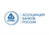 19 июля 2019 года состоится расширенное заседание Президиума Совета Ассоциации банков России