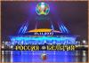 Программа преференций для членов СЖР - Поездка в Санкт-Петербург