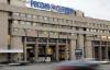 Пресс-конференция  «Ставропольский край: точка роста Юга России»