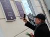 В Красноярске открыли мемориальную доску журналисту