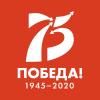 Открыта аккредитация журналистов на освещение мероприятий, посвящённых 75-й годовщине Победы в Великой Отечественной войне 1941–1945 годов