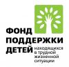 XI Конкурс журналистских работ «В фокусе – детство»