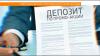 """О надежных инструментах сбережения и первом опыте инвестирования. Программа """"ВЛФ"""". Выпуск 95"""