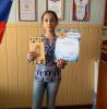 Липецкая область: подарок газете от умников и умниц