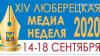 Московская область: В Раменском городском округе пройдет церемония торжественного вручения журналистской Премии имю В. Мельникова