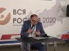 «ВСЯ РОССИЯ-2020». Разговор со странами-соседями России с позиции «мягкой силы»