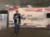 «ВСЯ РОССИЯ-2020». Презентация «Каменистые тропы журналистики Алтая»