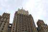 МИД потребовал тщательного расследования нападения на журналистов Первого канала в США
