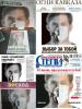 Более 50 СМИ Кубани присоединились к акции в борьбе с COVID-19