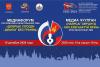 Секретарь СЖР, вице-президент МФЖ Тимур Шафир принял участие в работе Международного Медиафорума в Монголии