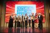 В Самарской области наградили лауреатов «Золотого пера губернии» и победителей журналистского конкурса на призы Губернатора