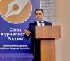 Поздравляем председателя регионального отделения «Союз журналистов Республики Северная Осетия-Алания» Тимура Кусова c днем рождения