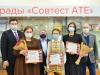 В Курске подведены итоги первого регионального творческого конкурса журналистов