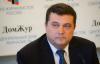 Владимир Соловьёв: Сергею Смирнову должна быть оказана медицинская помощь