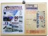 В Самарской области отметили 90-летие со дня выхода перового номера «Красноярских новостей»