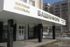 Информационное агентство «Башинформ» признано самым цитируемым СМИ Башкортостана по итогам 2020 года