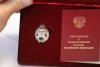 В Липецке вручены государственные награды