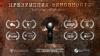 """2 апреля в Центральном Доме Кино состоится премьерный показ фильма """"Презумпция виновности"""""""