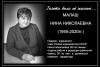 Челябинская область: Инициатором открытия памятной плиты редактору выступил глава Гранитного поселения