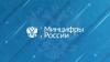 Минцифры России объявляет приём заявок на предоставление субсидий в области печатных СМИ в 2021 году