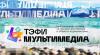 Начался приём работ на соискание Национальной премии «ТЭФИ-МУЛЬТИМЕДИА»