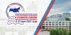 Секретарь СЖР Владимир Касютин принял участие в  конференц-сессии «Государственное управление и развитие России: проектирование будущего»