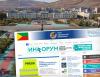Открыт сайт Союза журналистов Забайкалья