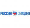 Юбилей МИА «Россия сегодня»