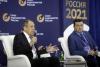 Глава МИД РФ: «Мы отстаивали и будем отстаивать интересы России»