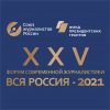 """""""ВСЯ РОССИЯ-2021"""". 12.09.2021. Дайджест"""