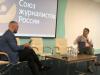 """""""ВСЯ РОССИЯ-2021"""". Что угрожает журналистике и миру: взгляд европейских коллег"""