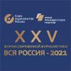 """""""ВСЯ РОССИЯ-2021"""". 13.09.2021. Дайджест"""