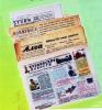 Башкирия: от «Штурма» до «Буздякских новостей»
