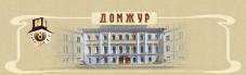 1 июня в 12:00 в Москве в Центральном доме журналиста состоится торжественное открытие фотовыставки «Поезд надежды»