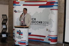 Выставка на форуме «Вся Россия - 2019»
