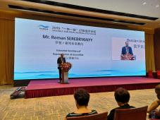 Секретарь СЖР Роман Серебряный выступил на медиафоруме в Пекине
