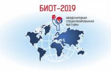 На выставке БИОТ подведут итоги конкурса журналистов