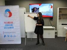 В Рязани стартовала игра для школьных пресс-центров «МедиаМЫ»