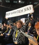 Заявление Союза журналистов Челябинской области в связи с ограничением доступа представителей СМИ на выборы главы Фершампенуаза