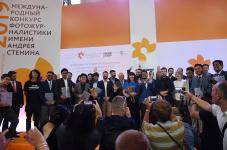 Международный конкурс имени Андрея Стенина открывает прием заявок