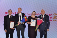 «Рыцари пера и микрофона» отметили в Белгороде свой профессиональный праздник