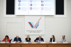 ОНФ дал старт VI Всероссийскому конкурсу журналистских работ «Правда и справедливость»