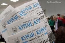 Редакция городской газеты «Курган и курганцы» отмечает 29-й день рождения