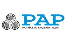 Руководители Российской Академии Радио обратились за экстренной поддержкой отрасли