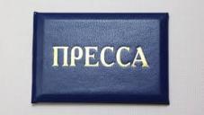 Владимир Соловьёв прокомментировал информацию о мошенничестве с пропусками в Москве