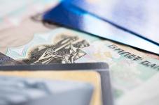 Деньги-2020: главные изменения