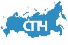 14 членов Совета по правам человека баллотируются в новый состав Общественной коллегии по жалобам на прессу
