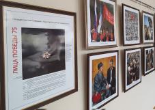 Открылась фотовыставка «Лица Победы 75»