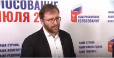 Заявление Санкт-Петербургского отделения СЖР